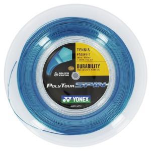 ヨネックス ポリツアースピン-コバルトブルー(1.20mm/1.25mm) 200Mロール 硬式テニス ポリエステルガット(Yonex Poly TourSpin)PTGSPN|amuse37