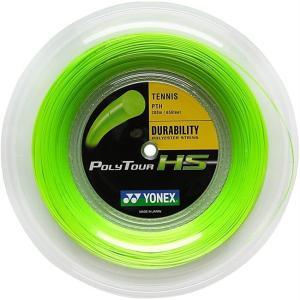 ヨネックス ポリツアーHS(1.25mm/1.30mm) 200Mロール 硬式テニス ポリエステル ガット(Yonex Poly Tour HS )PTH1|amuse37
