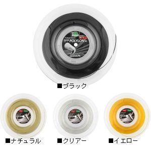 ゴーセン ポリロン(1.24mm/1.29mm)(ブラック/クリアー/イエロー/ナチュラル) 200Mロール 硬式テニス ポリエステル ガット|amuse37
