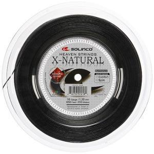 ソリンコ Xナチュラル(1.20mm / 1.30mm) 200Mロール 硬式テニスガット マルチフィラメント Solinco X-NATURAL strings【2016年1月登録】|amuse37