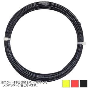 【12Mカット品】バボラ(Babolat) RPMブラスト ラフ(125mm/130mm/135mm)ポリエステル【2017年2月発売 硬式テニスガット】|amuse37