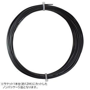 [お試し12Mカット品]バボラ RPMブラスト(120/125/130/135)硬式テニス ポリエス...