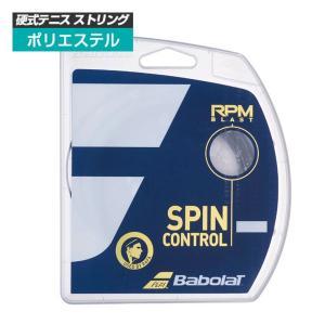 [単張パッケージ品]バボラ(Babolat) RPMブラスト Blast(120/125/130/1...