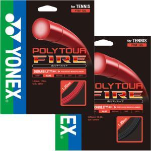 [単張パッケージ品]ヨネックス(YONEX) ポリツアー ファイア(1.20mm/1.25mm/1....
