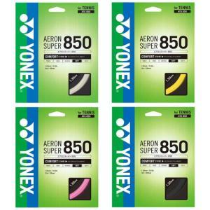 [単張パッケージ品]ヨネックス(YONEX) エアロンスーパー850(1.30mm)ATG850 硬...