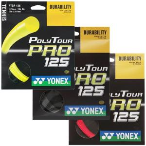 【12Mカット品】ヨネックス ポリツアープロ(1.20mm/1.25mm/1.30mm) 硬式テニス ポリエステル ガット(Yonex Poly Tour Pro )PTP125