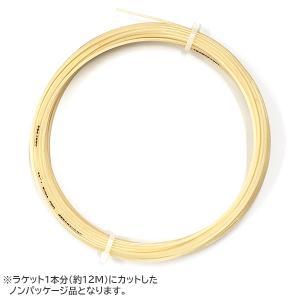 [お試し12Mカット品]テクニファイバー エックスワンバイフェイズ(1.24mm/1.30mm)硬式...