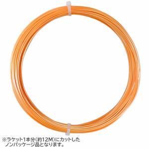 【12Mカット品】シグナムプロ ポリプラズマ オレンジ(1.18/1.23/1.28/1.33mm)硬式テニス ポリエステルガット(SignumPro Poly Plasma) amuse37
