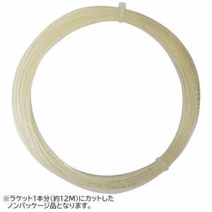 【12Mカット品】シグナムプロ マイクロナイト(1.27/1.32) 硬式テニス マルチフィラメント ガット(Signum Pro Micronite) amuse37