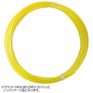 【12Mカット品】シグナムプロ ツイスター(1.20/1.25/1.30mm) 硬式テニス ポリエステル ガット(Signum Pro Twister ) amuse37