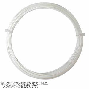 【12Mカット品】シグナムプロ プラズマ ピュア ホワイト(1.18/1.23/1.28/1.33mm)硬式テニス ポリエステルガット(SignumPro Plasma Pure String) amuse37