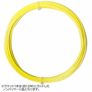 【12Mカット品】シグナムプロ トリトン(1.18/1.24/1.30mm) 硬式テニス ポリエステル ガット(Signum Pro Triton) amuse37