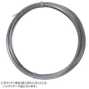 国内未発売【12Mカット品】ルキシロン アルパワー フィール(1.20mm) 硬式テニスガット ポリエステルガット(Luxilon ALU Power Feel 17 (1.20) String )|amuse37