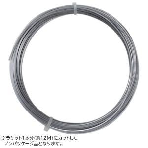 国内未発売【12Mカット品】ルキシロン アルパワー スピン(1.27mm) 硬式テニスガット ポリエステルガット(Luxilon BB ALU Power Spin 1.27 String)|amuse37