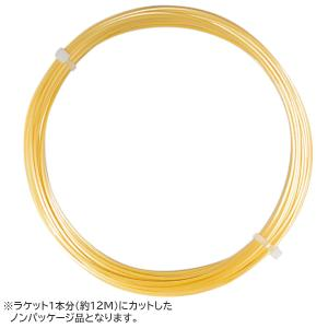 【12Mカット品】ルキシロン 4G ソフト(1.25mm)硬式テニスガット ポリエステルガット(Luxilon 4G SOFT 16L(1.25)String)【2015年6月登録】