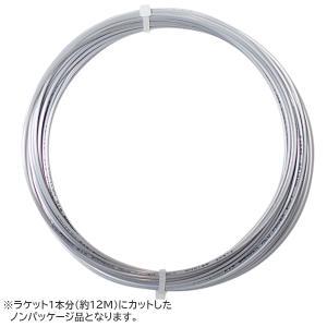 [お試し12Mカット品]ルキシロン アルパワー ソフト(1.25mm)硬式テニスガット ポリエステル...