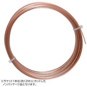 【12Mカット品】ルキシロン エレメント(1.25mm/1.30mm) 硬式テニス ポリエステル ガット(Luxilon Element String Reel)【2015年11月発売】