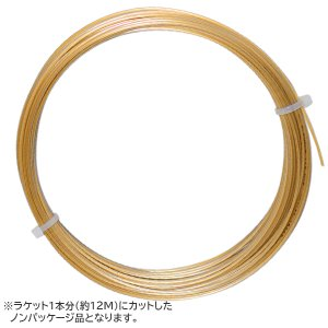 【12Mカット品】ルキシロン オリジナル(1.30mm) 硬式テニス ポリエステル ガット(Luxilon ORIGINAL String)【2016年12月登録】|amuse37