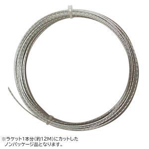 【12Mカット品】ルキシロン アドレナリン ラフ(1.25mm) 硬式テニスガット ポリエステルガットLuxilon Adrenaline Rough strings|amuse37