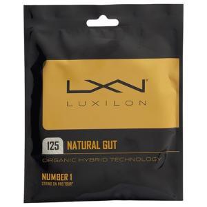 【パッケージ品】ルキシロン(LUXILON) 2017 ナチュラルガット 1.30mm(WRZ949130) 1.25mm(WRZ949125)|amuse37