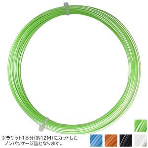 【12Mカット品】ルキシロン サベージ(1.27mm) 硬式テニスガット ポリエステルガット Luxilon  Savage WRZ9900|amuse37