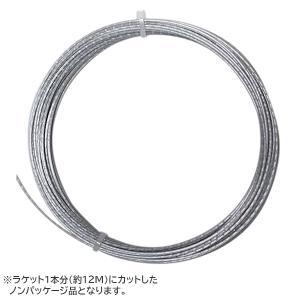 【12Mカット品】アルパワー ラフ(1.25mm) 硬式テニスガット ポリエステルガットLuxilon BB ALU Power Rough1.25 String WRZ9902