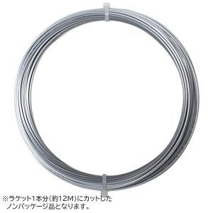 【12Mカット品】アルパワー フローロ(1.23mm) 硬式テニスガット ポリエステルガットLuxilon BB ALU Power Fluoro 1.23 String WRZ9908|amuse37