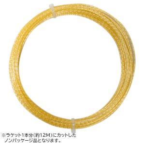 【12Mカット品】ルキシロン 4G ラフ(1.25mm) 硬式テニスガット ポリエステルガット(Luxilon 4G Rough 16L (1.25) String)
