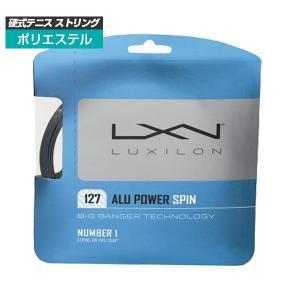 [単張パッケージ品]ルキシロン(Luxilon) アルパワー スピン ALUPOWER Spin(1...