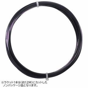 [お試し12Mカット品]ポリファイバー ブラックヴェノム(1.15/1.20/1.25/1.30mm...