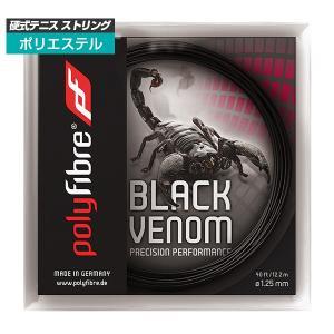 [単張パッケージ品]ポリファイバー(Polyfibre) ブラックヴェノム Black Venom(...