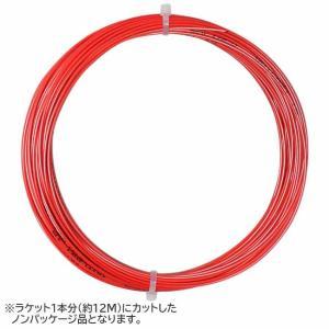【12Mカット品】ソリンコ アウトラスト(1.15/1.20/1.25/1.30mm) 硬式テニスガット Solinco OUTLAST (1.15/1.20/1.25/1.30)strings|amuse37