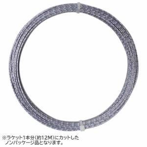 【12Mカット品】ソリンコ ツアーバイト ダイアモンド ラフ(1.20/1.25/1.30mm)ポリエステル ガット (Solinco Tour Bite DIAMOND ROUGH)【2015年10月登録】|amuse37