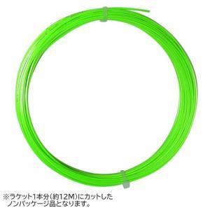 【12Mカット品】ソリンコ ハイパーG(1.15/1.20/1.25/1.30mm) 硬式テニス ポリエステル ガット(Solinco HYPER G strings)【2015年11月発売】|amuse37