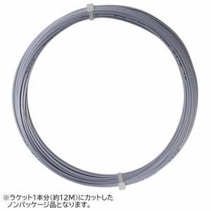 【12Mカット品】ソリンコ ツアーバイト(1.05/1.10/1.15/1.20/1.25/1.30/1.35mm) 硬式テニスガット ポリエステルガット Solinco Tour Bite  strings 1920028|amuse37