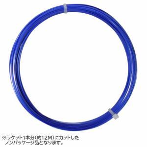 【12Mカット品】ソリンコ レボリューション(1.15/1.20/1.25/1.30mm) 硬式テニスガット ポリエステルガット  (1.15/1.20/1.25/1.30)|amuse37