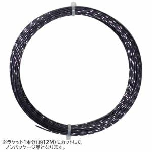 【12Mカット品】ソリンコ バーブワイヤー(1.15/1.20/1.25/1.30mm) 硬式テニスガット Solinco Barb Wire (1.20/1.25/1.30)strings 1920050|amuse37