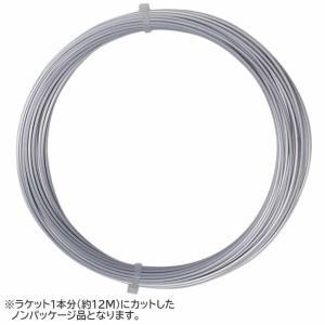 【12Mカット品】ソリンコ ツアーバイト ソフト(1.15/1.20/1.25/1.30mm) 硬式テニスガット ポリエステルガット Solinco Tour Bite Soft 1920060|amuse37