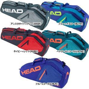 ヘッド(HEAD)2017 コア 3R プロ ラケットバッグ 283557【2017年3月発売】|amuse37