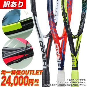 【ワケあり】ヘッド 訳アリ アウトレット均一特価 (Head 硬式テニスラケット)【18000円コース】|amuse37