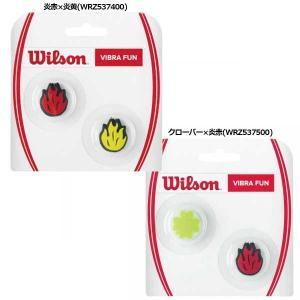ウィルソン(Wilson) ビブラ ファン 振動止め WRZ537400/WRZ537500