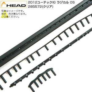 【グロメット】ヘッド 2012ユーテックIG ラジカル オーバーサイズ (Head Youtek IG Radical OS Grommet 285572)|amuse37