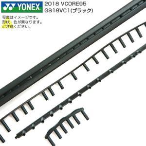[グロメット]ヨネックス(YONEX) 2018 Vコア95 ブラック VCORE95 BK GS18VC1【2018年10月登録】