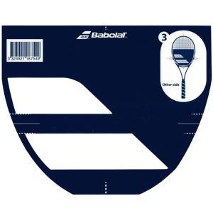 各メーカー ステンシルマーク (バボラ・ウィルソン・ヨネックス・プリンス・ヘッド・フォルクル・キルシュバウム・パシフィック他)Logo Stencil amuse37