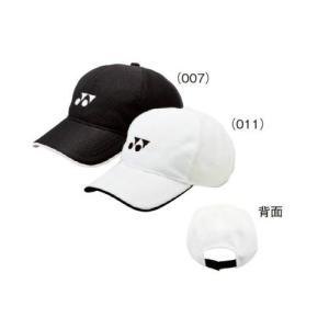 ヨネックス ジュニア メッシュ キャップ(ブラック・ホワイト)40002J(YONEX Junior Mesh Cap)【2015年8月登録】|amuse37