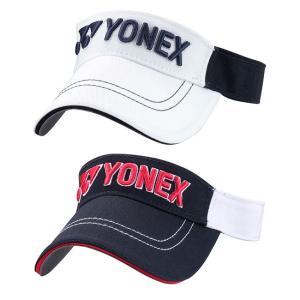 ヨネックス(YONEX) ジュニア(ユニセックス) ロゴ刺繍 バイザー GCT080J(21y3mゴルフ)|amuse37