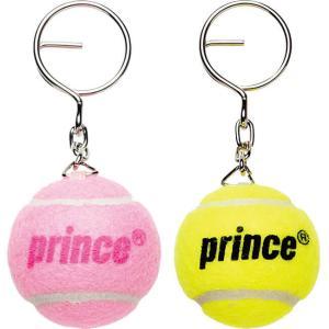 在庫処分特価】プリンス(Prince) テニスボール キーチェーン キーホルダー PA335/6P121(21y4m)|amuse37