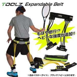 【グランドスラム養成ギブス!笑】TOOLZ エクスパンダブル ベルト (TOOLZ Expandable Belt) 【2016年10月登録】|amuse37