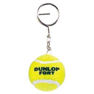 在庫処分特価】ダンロップ(DUNLOP) テニスボール キーチェーン キーホルダー TAC-021(21y4m)|amuse37
