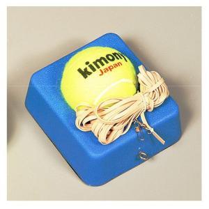 【初心者の必需品】キモニー 硬式テニス練習機 KST361 【2015年12登録】|amuse37